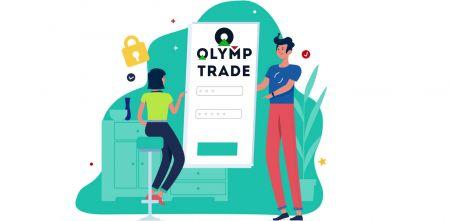 Como abrir uma conta de demonstração na Olymp Trade