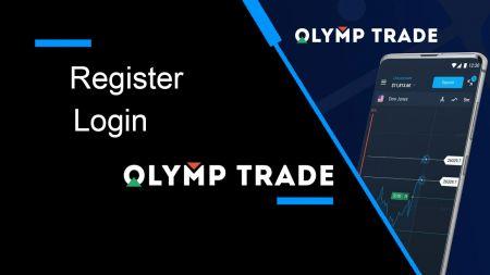 Como registrar e fazer login na conta Olymp Trade