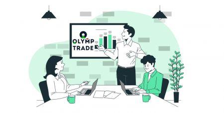 Como se registrar e começar a negociar com uma conta de demonstração na Olymp Trade