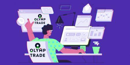 Como fazer login e começar a negociar na Olymp Trade