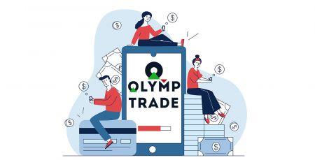 Como sacar dinheiro do Olymp Trade