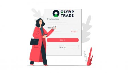Como fazer login no Olymp Trade