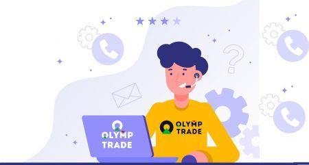 Como entrar em contato com o suporte Olymp Trade