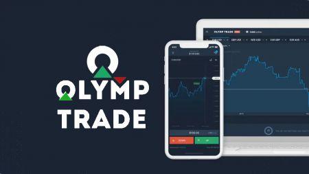 Como baixar e instalar o aplicativo Olymp Trade para celular (Android, iOS)