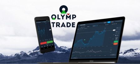 Como baixar e instalar o aplicativo Olymp Trade para laptop / PC (Windows, macOS)