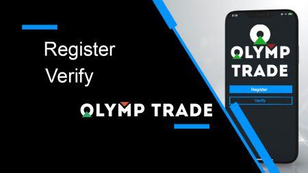 Como registrar e verificar conta no Olymp Trade