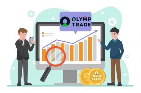 Como se registrar e negociar Forex na Olymp Trade